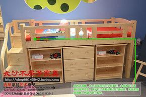 爱德堡芬兰松木家具儿童套房组合高低床王实木床半高床踏步滑梯床