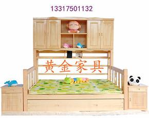 子母床实木 高低床 双层床 实木衣柜床 儿童床 包邮送床垫