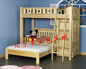 松木家具 实木家具 儿童套房家具 松木儿童床 高低床、衣柜组合