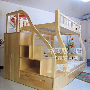 实木包邮上下床子母床松木儿童床高低床母子床特价实木衣柜床