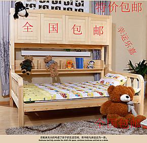 儿童衣柜床 实木双层床 松木上下床 子母床高低床 母子床家具