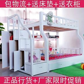 包邮送床垫全实木双层床子母床儿童床上下铺儿童高低床安全梯柜床