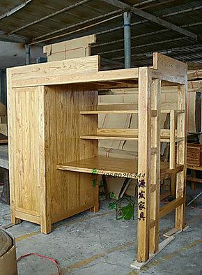 YF0717榆木高低床 特价 儿童双层床 高低床 子母床 上下床 原木
