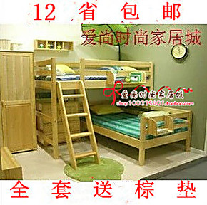 7折特价双层床 实木上下铺儿童高低床 子母床 儿童床L型床 儿童床