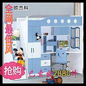 欧杰科家具 双层床 儿童床组合床 带书桌衣柜上下床 高低床床