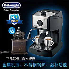 【限量送电磨豆】Delonghi/德龙 EC155泵压式意式咖啡机