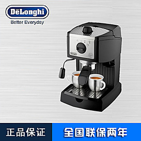 Delonghi/德龙 EC155咖啡机德龙155泵压式咖啡机适用咖啡粉