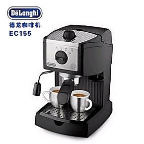 Delonghi/德龙 EC155 泵压式 特浓家用咖啡机 专柜正品 促销