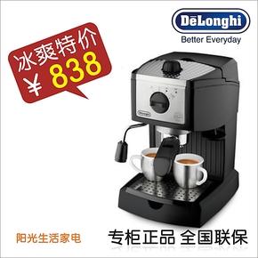 Delonghi/德龙 EC155 泵压意式半自动咖啡机 专柜正品 全国联保