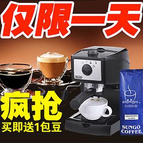 Delonghi/德龙 EC152.CD泵压意式咖啡机 正品行货全国联保送礼包