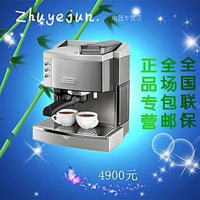 新店促销Delonghi/德龙 EC750正品  意大利德龙-泵压式咖啡机