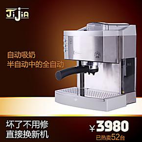 Delonghi/德龙 EC750意大利泵压意式特浓半自动咖啡机 全国联保