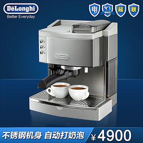 Delonghi/德龙 EC750 意大利德龙-泵压式咖啡机