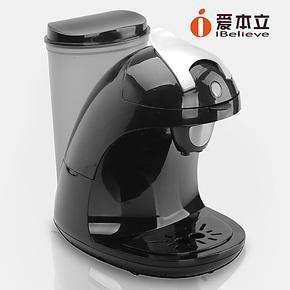 爱本CM6830 意式压力咖啡包机 全自动POD机 家用/商用自制咖啡机