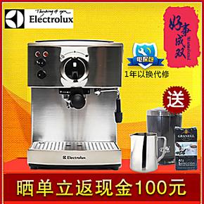 试用推荐 Electrolux/伊莱克斯 EES200全不锈钢咖啡机 意式咖啡