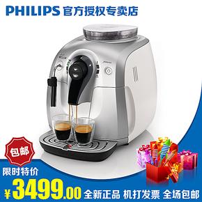 官方授权专卖店 Philips/飞利浦 HD8745 Saeco意式全自动咖啡机