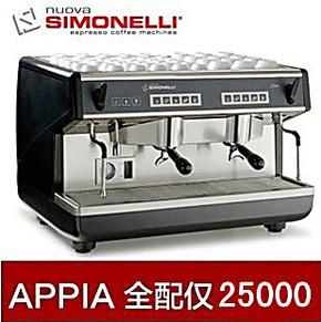 意大利RK-APPIA诺瓦Nuova simonelli双头电控半自动咖啡机标准版