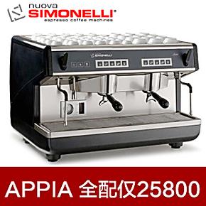 意大利Nuova诺瓦APPIA 双头电控半自动咖啡机商用 咖啡机意式进口