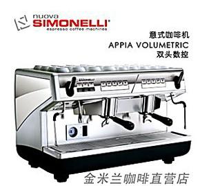 NUOVA SIMONELLI APPIA意大利原装进口诺瓦双头数控半自动咖啡机