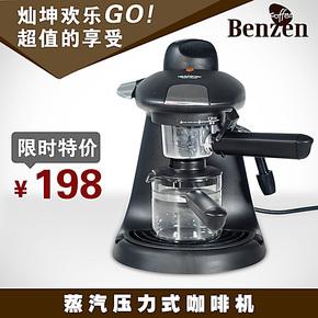 半自动咖啡机 Eupa/灿坤 TSK-1822A  5帕蒸汽压力 可打奶泡 家用