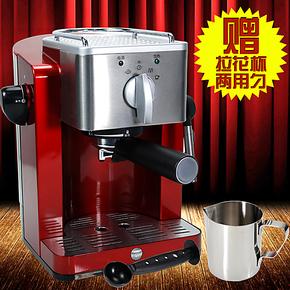 EUPA/灿坤 TSK-1827RA 家用半自动泵压式咖啡机 意式高压咖啡机