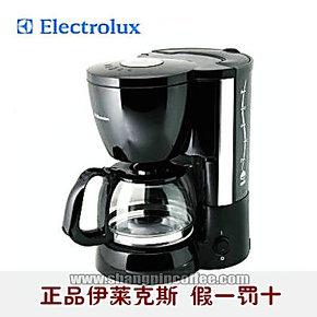 特价!正品伊莱克斯 EGCM200滴漏咖啡机 美式咖啡壶  3C认证