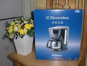 伊莱克斯咖啡壶 咖啡机EGCM200 4杯滴漏式咖啡机