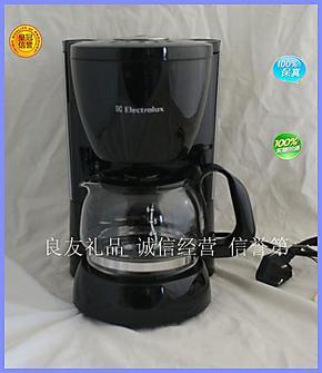 伊莱克斯 EGCM200咖啡机 4杯滴漏式咖啡机 正品带防伪联保