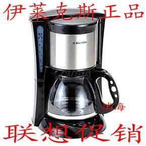 包邮 正品 伊莱克斯EGCM150 伊莱克斯咖啡机150 美式滴漏式