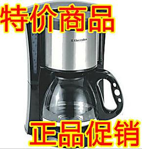 正品伊莱克斯EGCM150意式家用中小型自动咖啡机 滴漏式咖啡壶特价