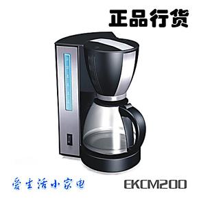 正品行货 Electrolux/伊莱克斯 EKCM200 滴漏式咖啡机 正规发票
