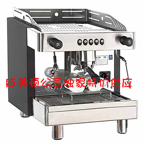 店庆特价包邮台湾KLUB N1克鲁博 克虏博 单头高杯电控咖啡机