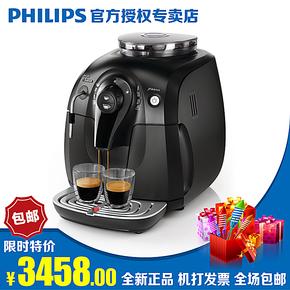 官方授权专卖 Philips/飞利浦 HD8743/17 Saeco意式全自动咖啡机