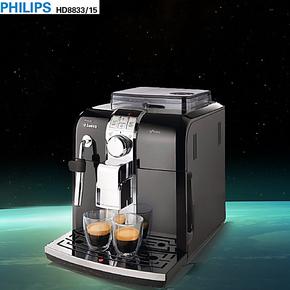 Philips/飞利浦 HD8833/15 Saeco意式自动浓缩咖啡机(黑色)