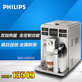 官方授权Philips/飞利浦 HD8856/05 意式Saeco自动浓缩咖啡机正品