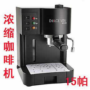 SK-207泵压式特浓咖啡机 意大利蒸汽咖啡机 半自动咖啡壶