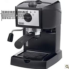 德龙正品 EC152.CD半自动咖啡机 泵压式EC155 咖啡奶茶原料