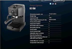 Delonghi/德龙 EC150 EC155半自动泵压式咖啡机 包顺丰