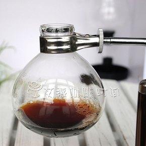 咖啡机配件简约酒精灯虹吸壶玻璃壶下壶TCA3D通用持久防高温爆裂