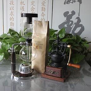 摇柄手磨咖啡机+玻璃酒精灯虹吸咖啡壶+新鲜烘焙咖啡豆简易套装