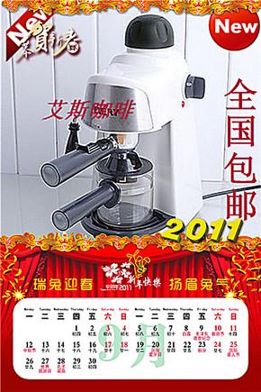 新机上市 操作简单 意式咖啡机/半自动咖啡机 5帕压力送蓝山豆