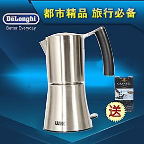 WIK/德国WIK/伟嘉 9711磨砂香浓咖啡壶不锈钢咖啡机家用