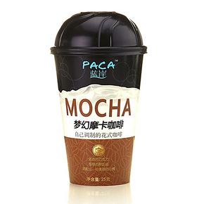新品办公室休闲食品零食冲饮 法国风味蓝岸(梦幻摩卡)速溶咖啡25g