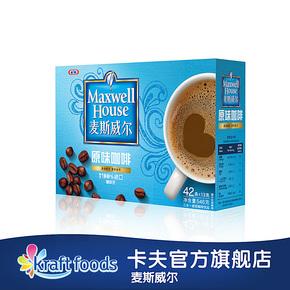手机特价麦斯威尔咖啡原味42条装办公室速溶咖啡卡夫食品