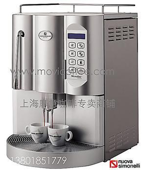 ★摩意咖啡★Nuova Simonelli 智能全自动咖啡机 Microbar