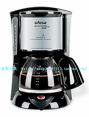 西门子咖啡壶CG7232/西门子咖啡机CG7232
