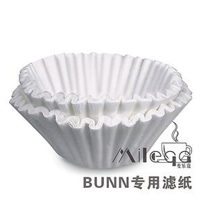 美式 滴漏式咖啡滤纸 过滤纸 商用咖啡机BUNN专用滤纸500张/箱