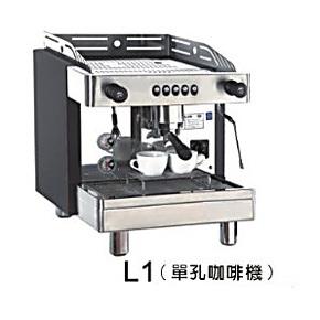 klub克鲁博 L系列单孔商用半自动咖啡机 L1