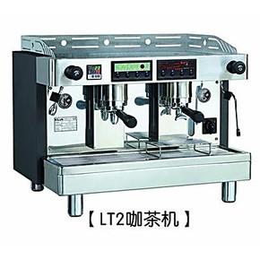 klub克鲁博 LT2 雙孔鮮茶半自动咖啡机