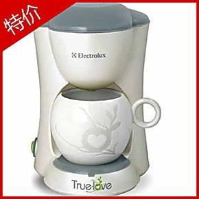 中秋特价 Electrolux/伊莱克斯 EGCM050 咖啡机 单机 经典款式